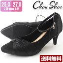 【10%オフ 6/21まで】フォーマル パンプス ストラップ レディース 靴 Chou Shoe THSH-P06