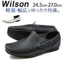 ドライビングシューズ メンズ 黒 白 ウィルソン スリッポン 靴 WILSON 8801