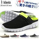 【送料無料】 サンダル メンズ 25.0-27.0cm 靴 男性 クロッグ ディージェーホンダ DJ...