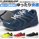 ダンロップ スニーカー メンズ 25.0-28.0cm 靴 ...