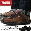 スニーカー ローカット エドウィン EDWIN メンズ 靴 黒 茶 ブラック ブラウン 牛革 レザー EDM-6100