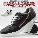 スニーカー エドウィン メンズ 靴 軽量 軽い 黒 白 ブラック ホワイト EDWIN EDW-7059
