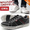 スニーカー エドウィン メンズ 靴 軽量 軽い 黒 白 ブラ...