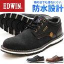 スニーカー メンズ エドウィン ローカット 靴 EDWIN EDW-7920 父の日