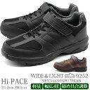 スニーカー メンズ 靴 黒 ブラック ダークブラウン 軽量 軽い 幅広 ワイズ 4E マジックテープ 反射材 Hi-PACE 9252
