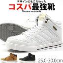 スニーカー メンズ ハイカット 靴 白 黒 茶 ホワイト ブラック ブラウン 28cm 29cm 30cm 幅広 3E ジェイキックス JAYKICKS JK4134
