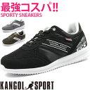 スニーカー レディース 靴 黒 ブラック カーキ グレー 軽量 軽い 疲れない カンゴール KANGOL SPORT KG9749