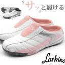 ショッピングサボ サンダル ナースシューズ レディース 靴 サボ 白 ピンク グレー 軽量 軽い LARKINS L-7339 平日3〜5日以内に発送