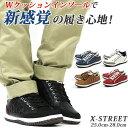 スニーカー メンズ 25.0-28.0cm 靴 男性 ローカット エックスストリート XSTREET XST-18122 おしゃれ 人気 キルティング かっこいい 低反発 クッション性 衝撃吸収 フィット 通勤 仕事 通学 学校 ギフト 父 散歩 プレゼント ウォーキング 疲れにくい 軽量 軽い