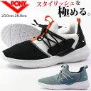 【送料無料】スニーカー メンズ 25.0-28.0cm 靴 ...