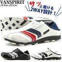 ショッピング靴 スニーカー スリッポン サンダル メンズ 靴 VANSPIRIT VR-7261