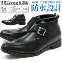 ビジネスブーツ メンズ 革靴 モンクストラップ 黒 ブラック...