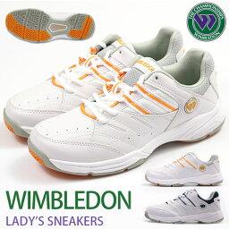 スニーカー レディース 靴 白 ホワイト オレンジ ネイビー 運動 テニス 幅広 オールコート<strong>テニスシューズ</strong> 作業履き ダッドシューズ ウィンブルドン WIMBLEDON WL-3500