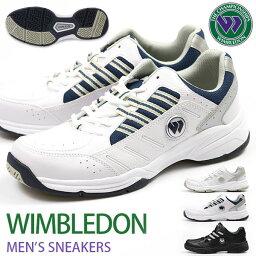 スニーカー メンズ 靴 白 黒 ホワイト ブラック 運動 テニス 幅広 オールコート <strong>テニスシューズ</strong> 作業履き ダッドシューズ ウィンブルドン WIMBLEDON WM-5000