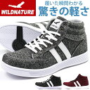 スニーカー メンズ ハイカット 靴 黒 赤 ブラック グレー レッド 軽量 軽い ワイルドネイチャー WILDNATURE 2955