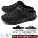 サンダル メンズ 靴 黒 ブラック グレー 軽量 軽い 2way 幅広 ワイズ 3E 通気性 XSTREET XST-6032 母の日