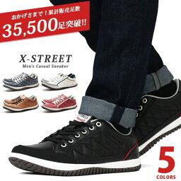 スニーカー メンズ 靴 白 黒 シューズ 疲れない 低反発 インソール <strong>キルティング</strong> ホワイト ブラック XSTREET 1241 18122