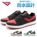 スニーカー メンズ 靴 赤 レッド 茶 ブラウン 緑 グリーン 防水 屈曲性 外せるインソール 滑りにくい 防滑 通勤 通学 ポニー PONY PY20060