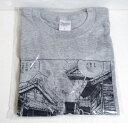 『つげ義春 ねじ式-蒸気機関車 シルクプリント Tシャツ (Lサイズ)』