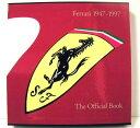 『フェラーリ1947‐1997 The Official Book』