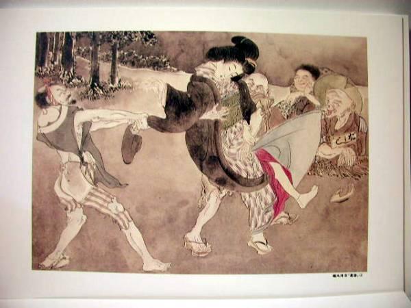 【バーゲンブック】「鏑木清方 肉筆画帖 墓詣十...の紹介画像2