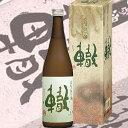 轍 わだち 新潟 酒 朝日酒造 最高級の お酒 720ml(大吟醸 熟成酒)三年熟成【化粧箱 発送箱入】