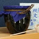 縄文の焔 日本酒 1800ml(特別本醸造 無ろ過生原酒)甕入(かめいり)酒