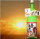 朝日山 元旦しぼり 1800ml(干支「酉」ラベル)新年 を祝う 酒【お神酒】(朝日酒造)1月2日か