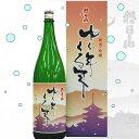 【御正月】朝日山 ゆく年くる年 720ml新米新酒・吟醸酒 (朝日酒造 長岡市)大晦日のお酒に!
