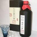 八海山 焼酎 宜有千萬 40% 八海山 焼酎(よろしくせんまんあるべし)720ml<ギフト箱