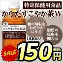 8sukoyakatya_kago01
