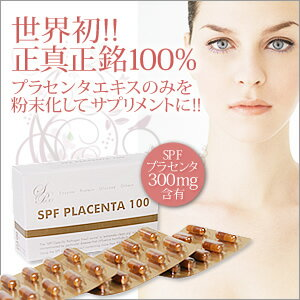 Placenta supplements SPF placenta 100 (30 grain) placenta supplement 10P28oct13