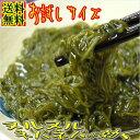 乾燥めかぶ お試しサイズ海藻 芽かぶ パワーでスッキリ めかぶ 乾燥 メカブ 腸活 水溶性食物繊維 海藻 送料無料 送料込み ポイント消化 おつまみ