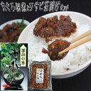 マグロうま煮佃煮とわさび茶漬け詰め合わせ2種セット