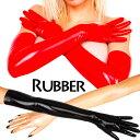 【skinfit】latexa1108-ラバーグローブ-ロング-赤、白、黒、あめ色【送料無料】【ラバー】【ラテックス】【ボンデージ】