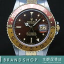 ROLEX GMT MASTER Nipple Diual ...