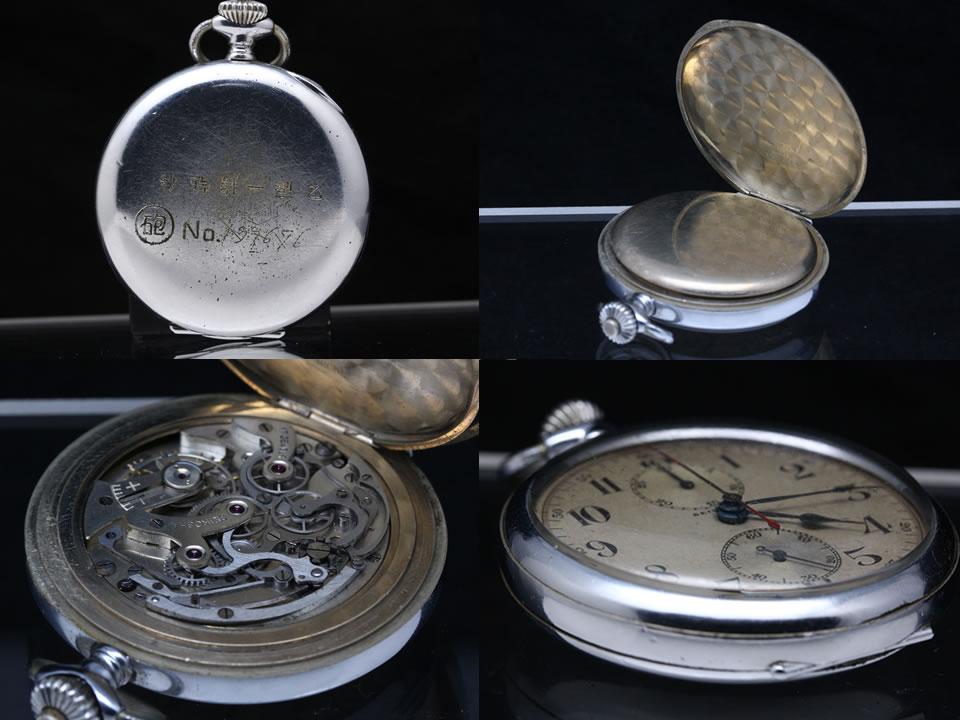 セイコー カラフ 精工舎 秒時計一型乙 砲 N...の紹介画像2