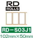 ブラザー TDシリーズRDロール RD-S03J1