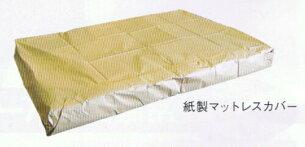 クラフト ベッドマットカバー