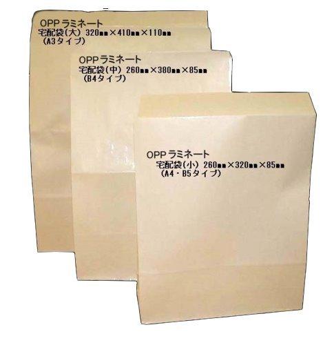 ワンタッチOPP宅配袋(大)×25枚 パック 上質白無地 OPPフィルム貼り