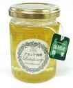 【国産ハチミツ】富山県産アカシア蜂蜜はちみつ140g【非加熱】