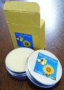 ショッピングハンドクリーム 【メール便可】ひまわり油のハンドクリーム 18g エッセンシャルオイル 精油 ミツロウ 10P03Dec16
