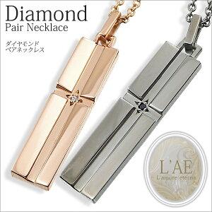 ネックレス シルバー アクセサリー ホワイト ダイヤモンド ブラック ピンクゴールドコーティング ブラックロジウムコーティング