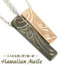 ハワイアン ジュエリー ネックレス ステンレス サージカルステンレスアクセサリー スティック ブラック ゴールド ペアペンダン