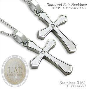 ネックレス ステンレスペアネックレス サージカルステンレスアクセサリー ダイヤモンド ペンダント
