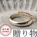 ショッピング指輪 メンズリング シルバーの ウェーブドットリング SILVER925 LAUSS