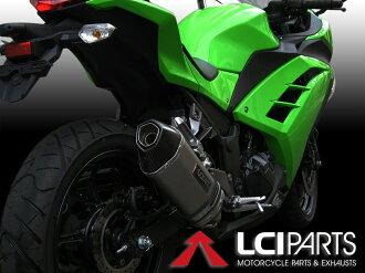New NINJA250 Ninja 250 Z250 2013-LCI カーボンエンドチタンスリップオン muffler