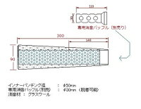 CBR400R2013-���˥��륹�ƥ�åץ���ޥե顼
