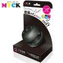M390 MYCK & Hamburger Speaker アンプ内蔵小型充電式スピーカー【適1508】【RCP】