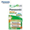 K154 Panasonic単3形ニッケル水素電池2本パック HHR-3LWS/2B エボルタ〔EVOLTA〕 パナソニック【RCP】【適1508】